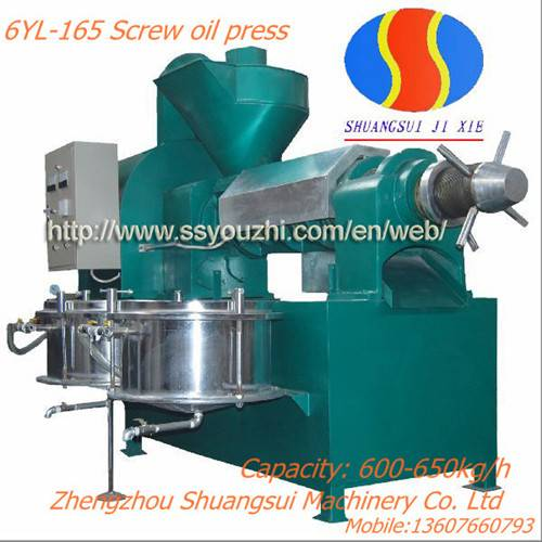Large Capacity Copra Oil Press Machine