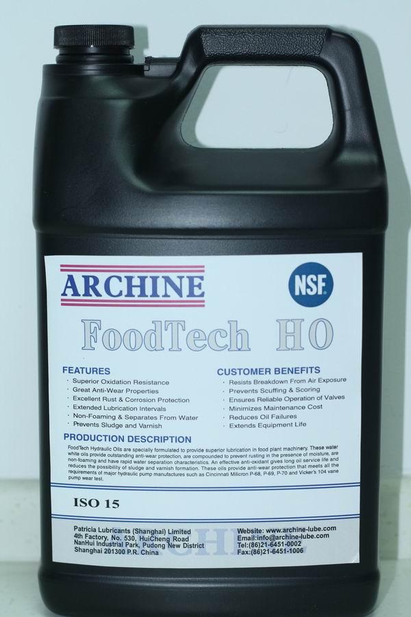 NSF H1 HALAL Food Grade Hydraulic Oil ISO VG 10 15 22 32 46