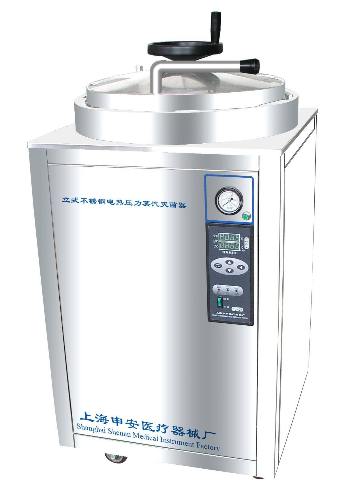 LDZH-150KBS hand wheel vertical type 150L pressure steam sterilizer