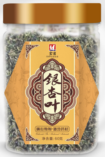 Ginkgo leaf tea