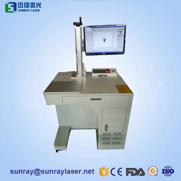 fiber laser marking machine with best price