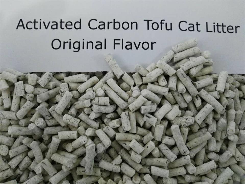 Activated charcoal natural cat litter