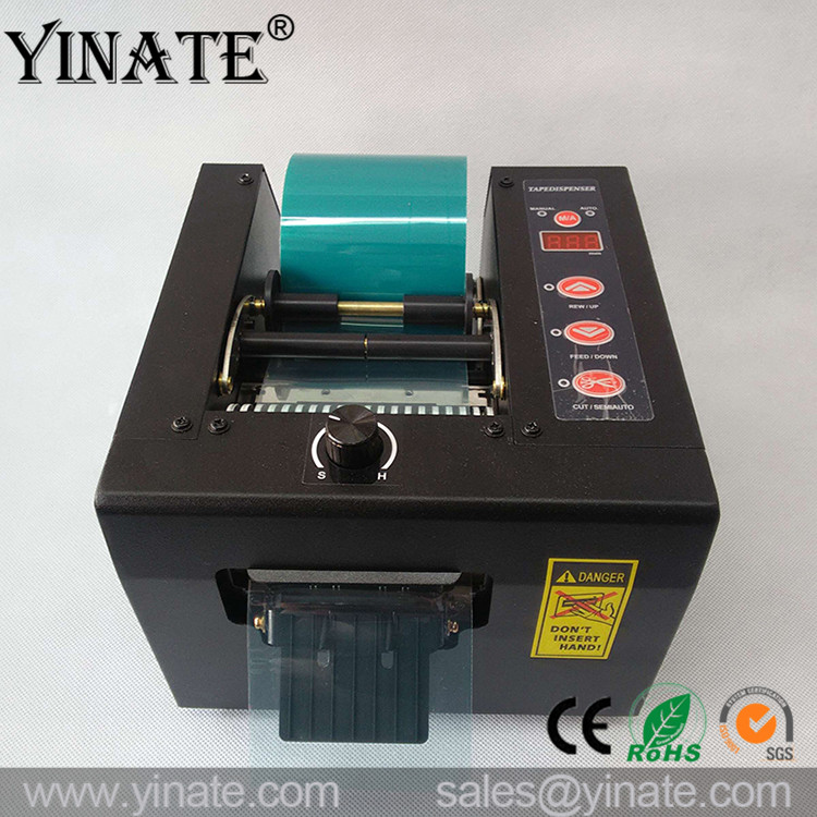 Factory Direct Sales Gsc-80 Electric Tape Dispenser for Ultra Tapes Automatic Packing Tape Machine