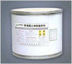 PVDF DS202 Resin for Lithium Battery Electrodes Binder