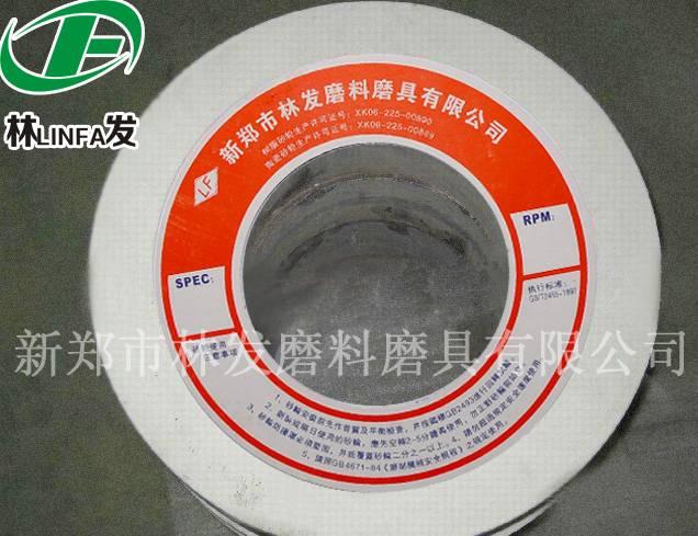 White carborundum parallel polishing wheel for carbide
