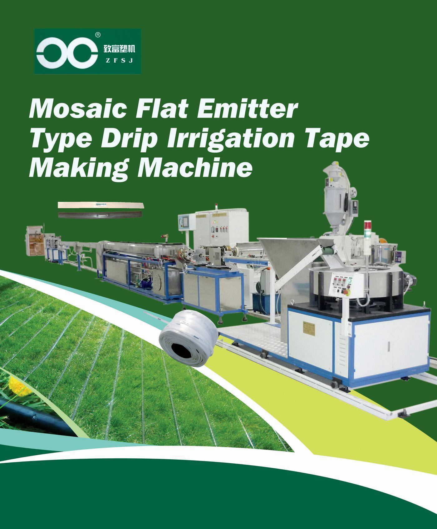 inline flat dripper pipe machine