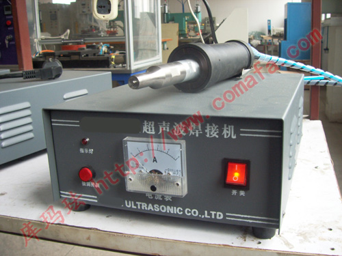 Auto parts with ultrasonic welding machine