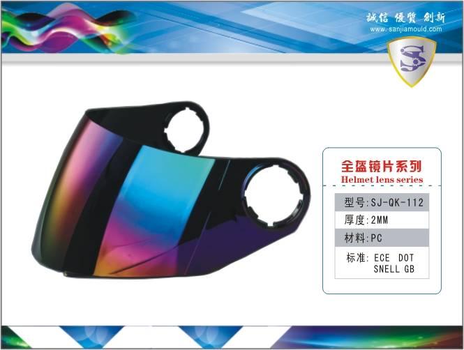 High Quality Mulit Iridium Full face visor