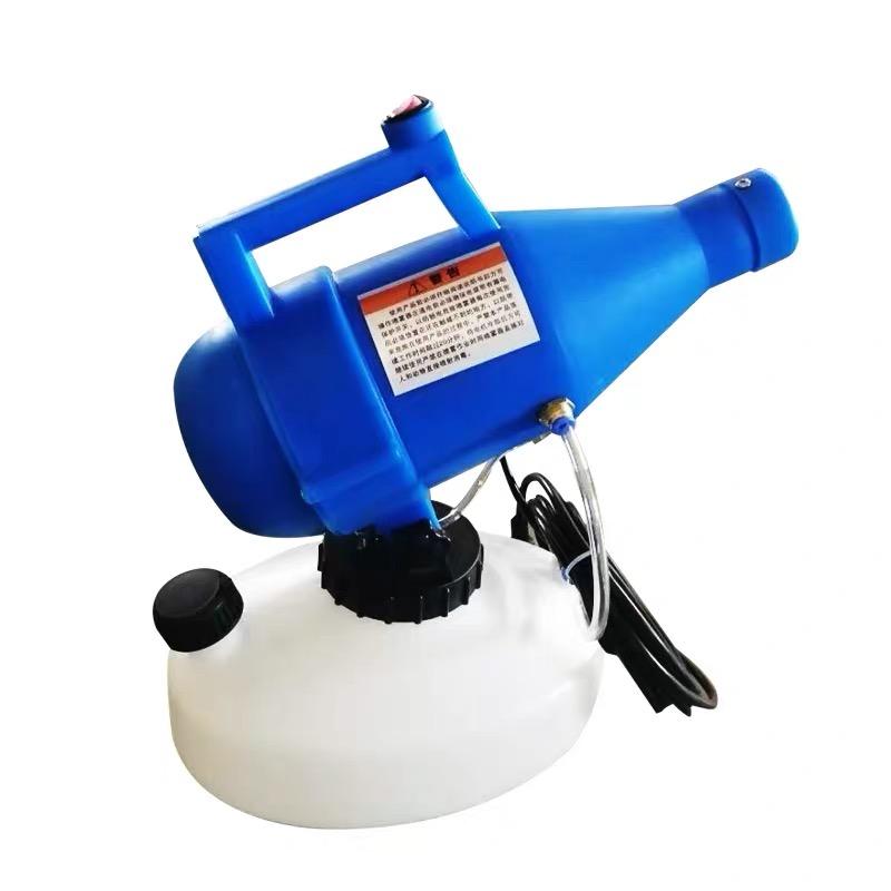 1200W 4.5L Cold Fogger Machine Sprayer ULV Disinfection
