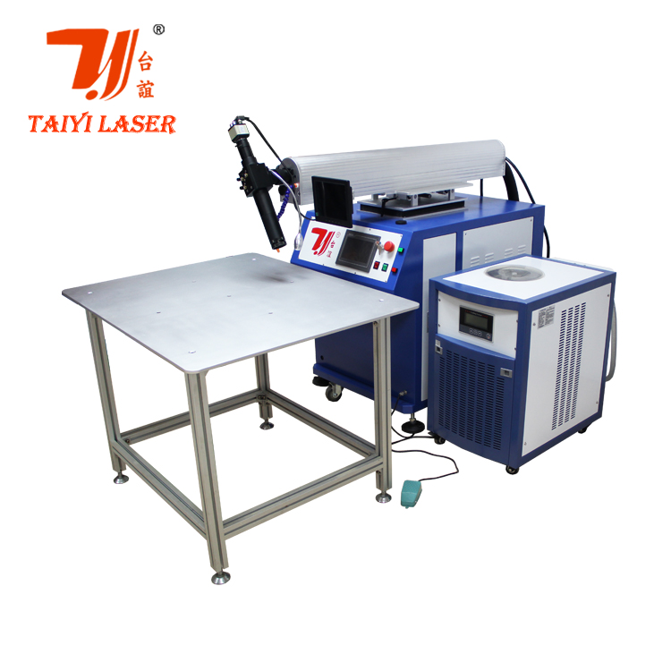 2017 new technology product in china hot sale welding equipment for metal world from Dongguan Taiqi