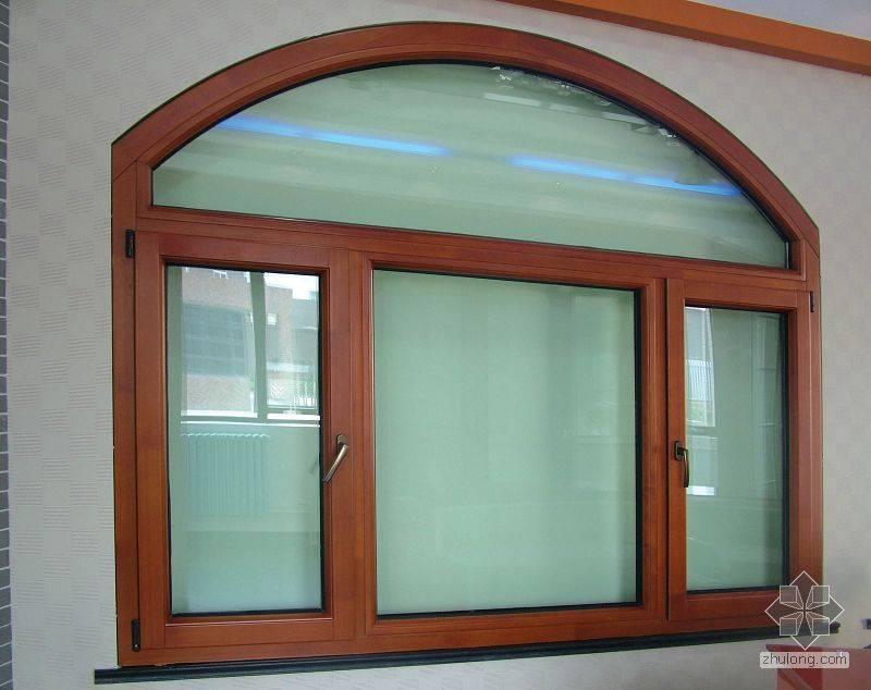 88 Series Aluminum-Clad Wood Window