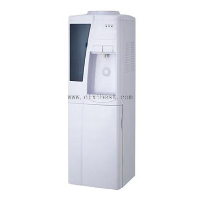Home Water Dispenser/Water Cooler YLRS-B4