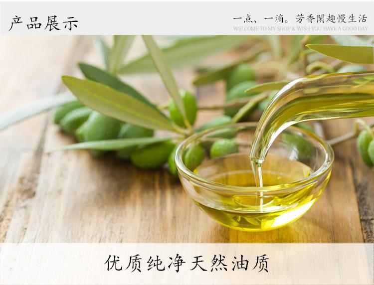 sweet basil oil/essential oil/plant extract/fragrance/ocimum basilicum