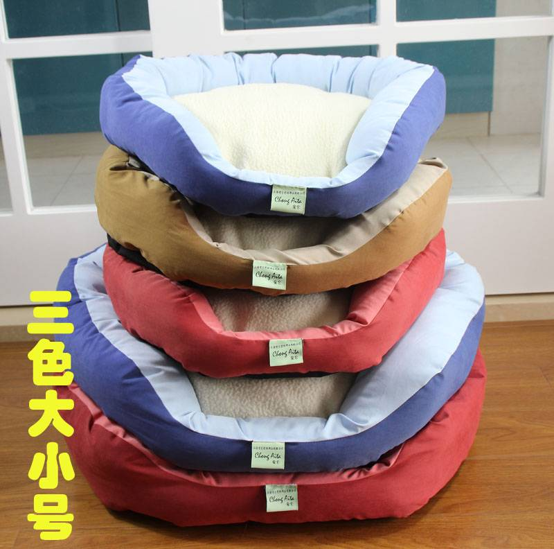 customizable pet bed free sample dog house