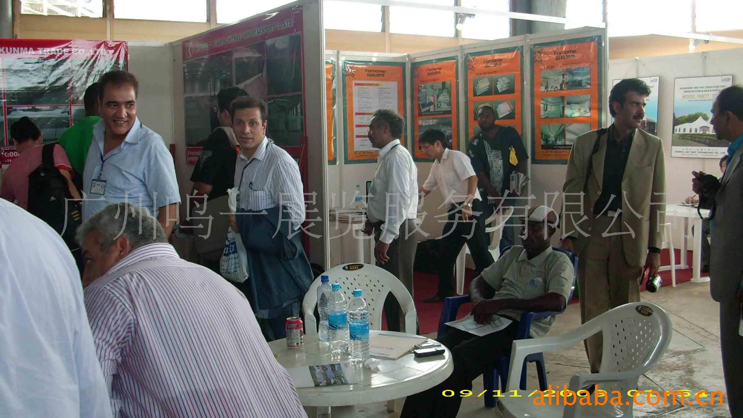 2010 International Building and Construction Exposition Angola