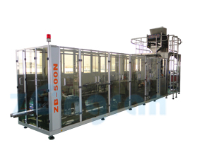 ZB500N Vacuum-inside Packaging Machine