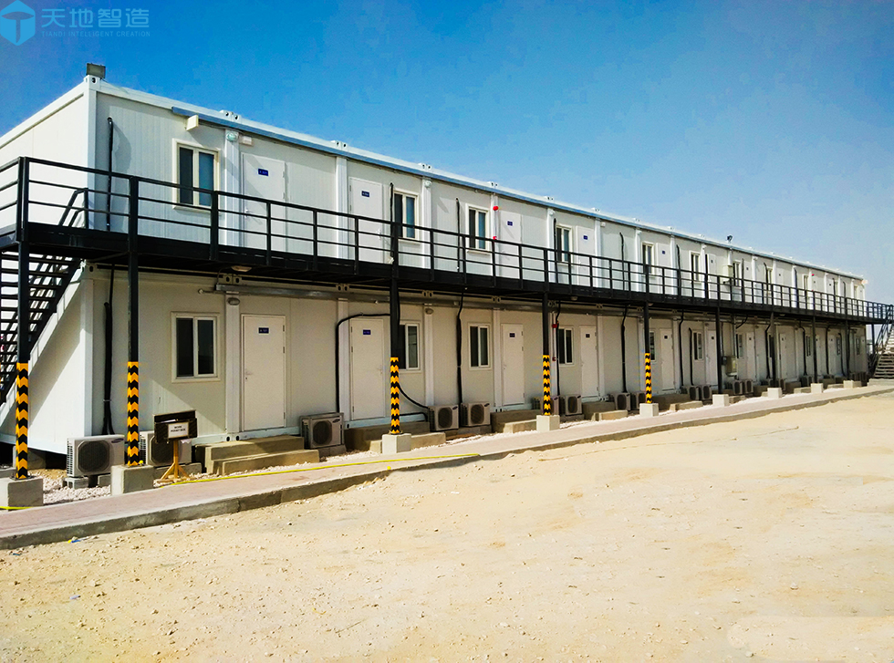 Modular home ,Container house