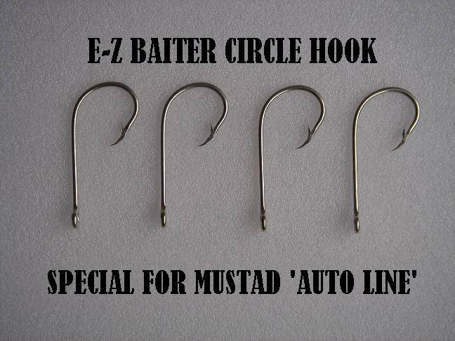Commercial fish hook - E-Z baiter hook