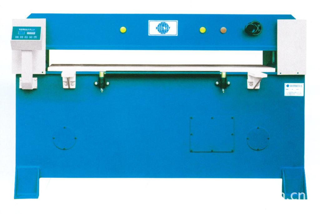 hydraulic cutting press machine