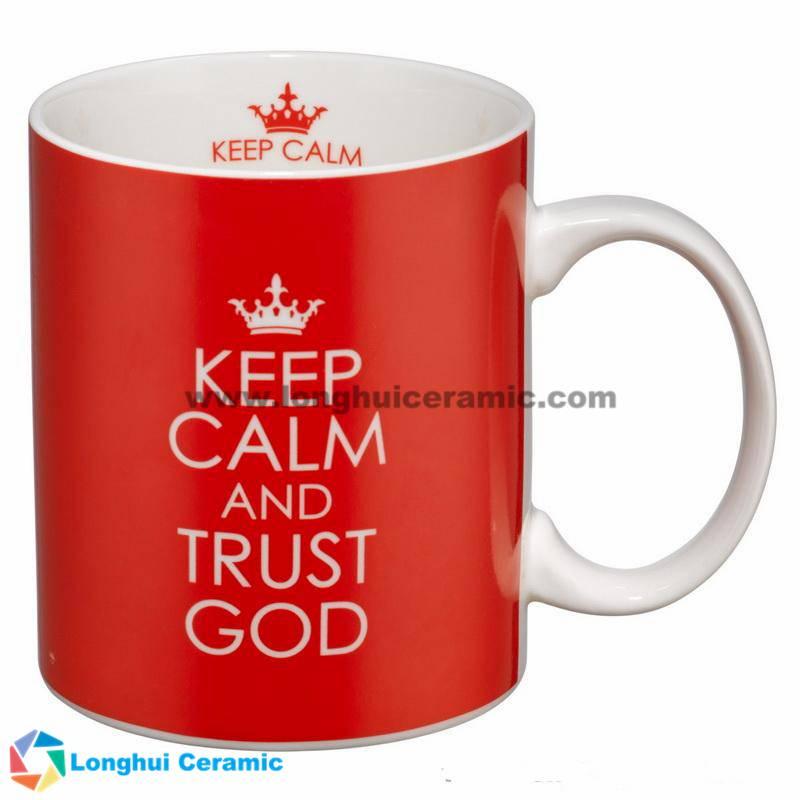 12oz bible ceramic coffee mug - keep calm and trust god