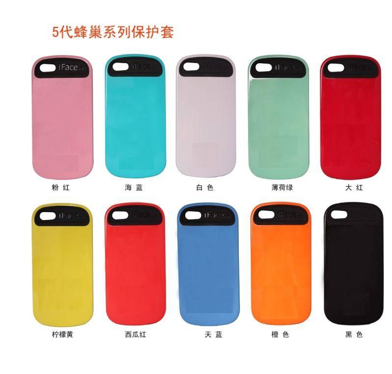 Hard plastic case for iphone 5 in two material