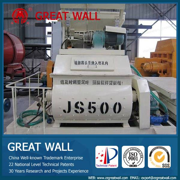 China Well-known Trademark JS500 Concrete Mixer