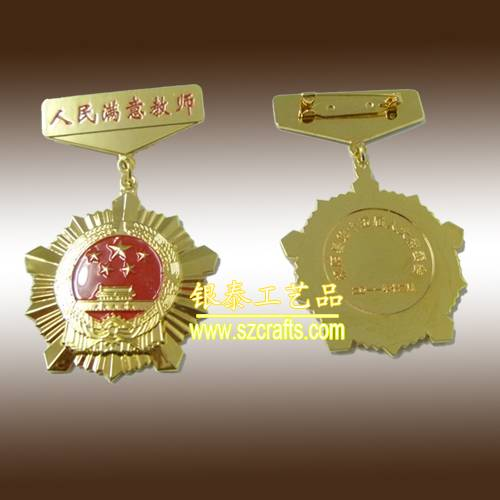2014 famous metal medals factory in china