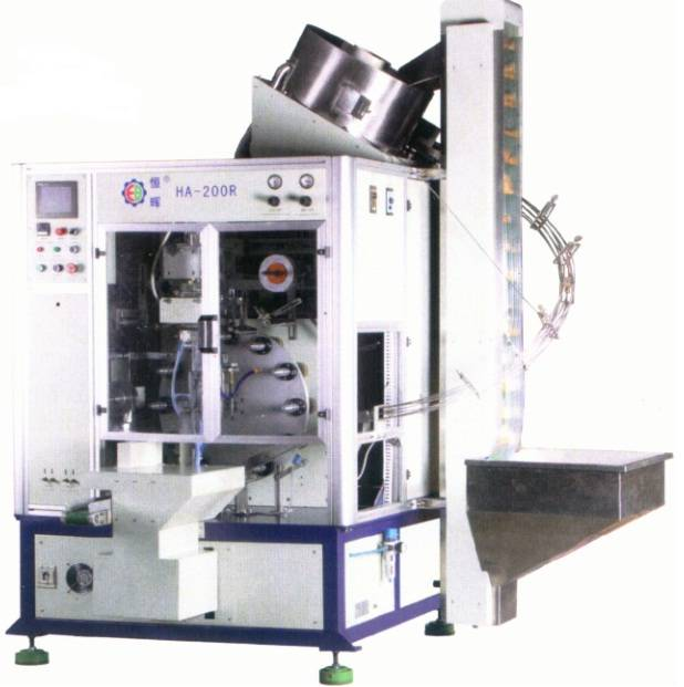 Automatic Cylindrical Hot Stamping Machine