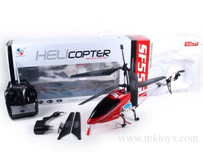 3.5 FUNCTION R/C HELICOPTER WITH LIGHT,CHARGER