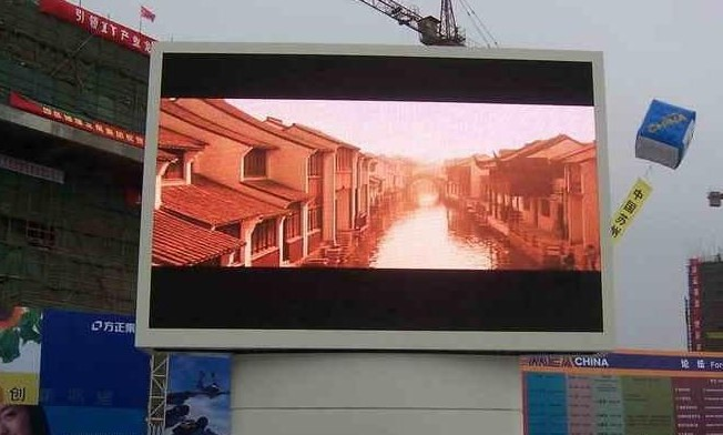 Shanghai manufacture First Choice p10 smd stadium perimeter led screen