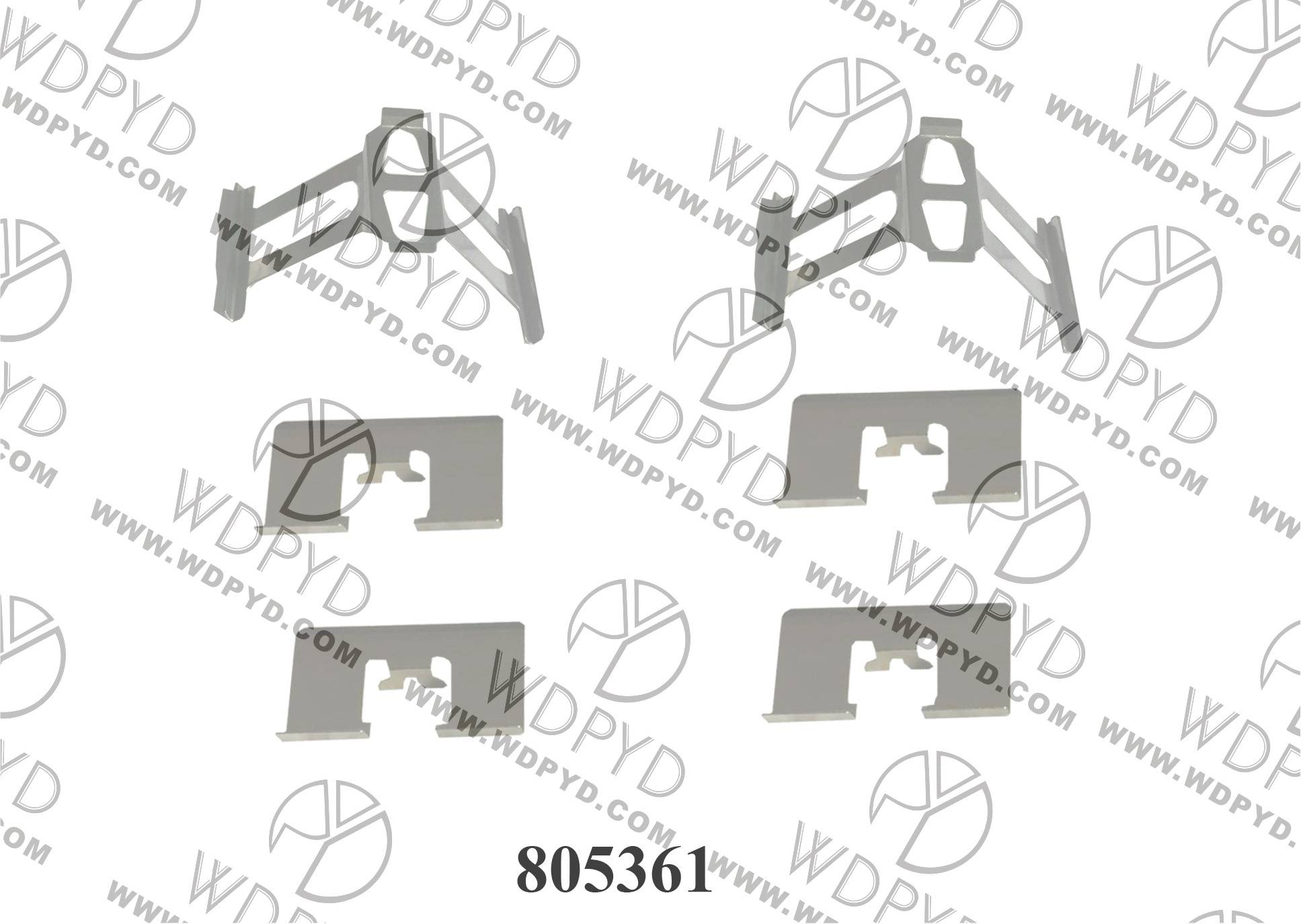 BRAKE PAD ACCESSORY KIT FOR FMSI D536