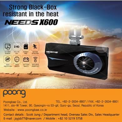 Car Black Box NEEDS X600