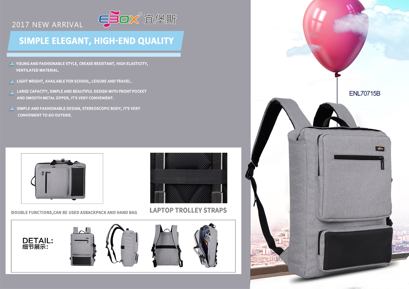 2017 NEW ARRIVAL simple elegant double functions,can be used as backpack and hand bag