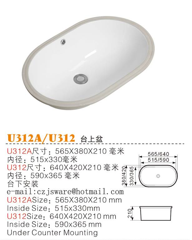 Oval under counter basin,Oval bathroom sink,Oval ceramic wash basin for vanity counter top