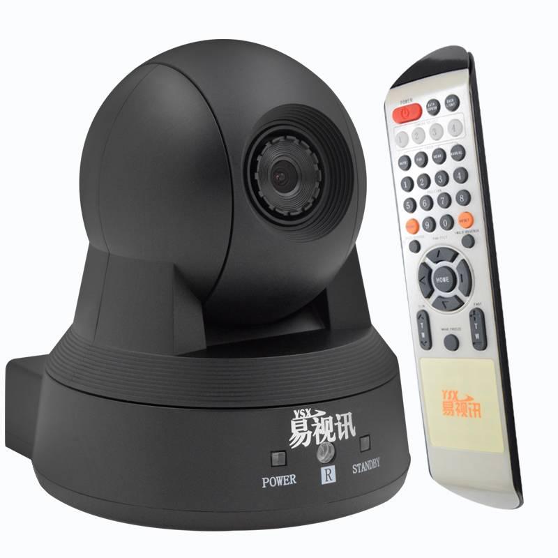 720P HD VideoConference Camera GT-C4