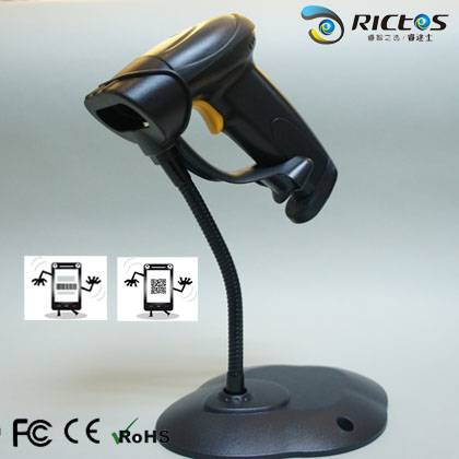 Wired 1D CCD image barcode scanner/reader in China
