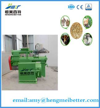 CE ISO SGS approved rabbit feed pellet mill machine with high effcient