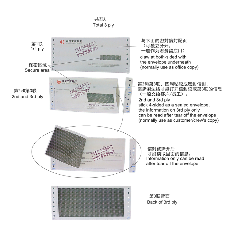 "216x11""/3 thick 80g paper with tearing lines bank password confidential envelope seal"