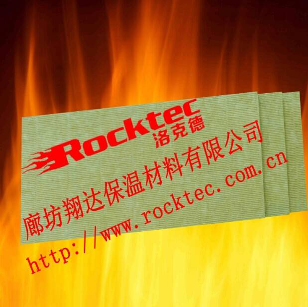 Special Rock Wool for Roof system (Thermal conductivity 0.039)