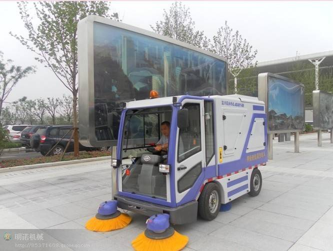 Road sweeper MN2000
