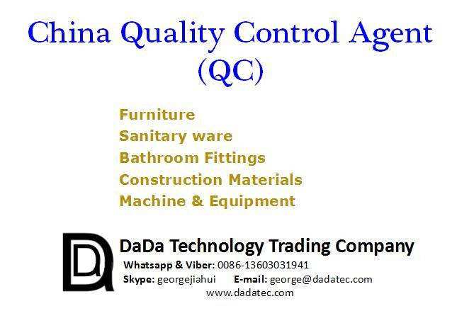 China sourcing agent Cargo inspection service buying agent with professional skills high quality ser