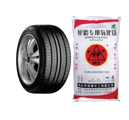 Magnesium Oxide For Tire,Magnesium Oxide Manufacturers