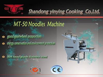 MT50 Home Use noodles Maker machine