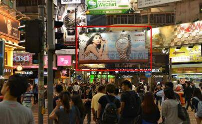 No 61 Russell St, Causeway Bay, HK billboard for rent