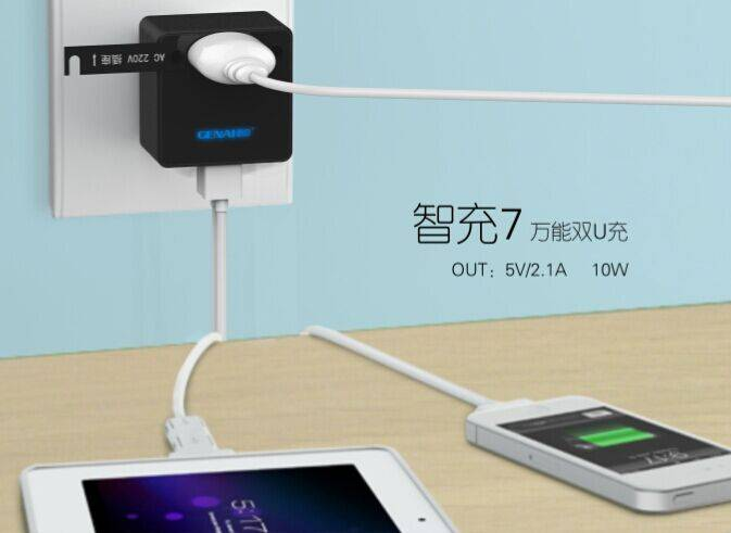 NEW GENAI smart 7 5V 3.1A Dual USB Charger Wall Travel Fast Charger US Plug Mobile Phone Smart Charg