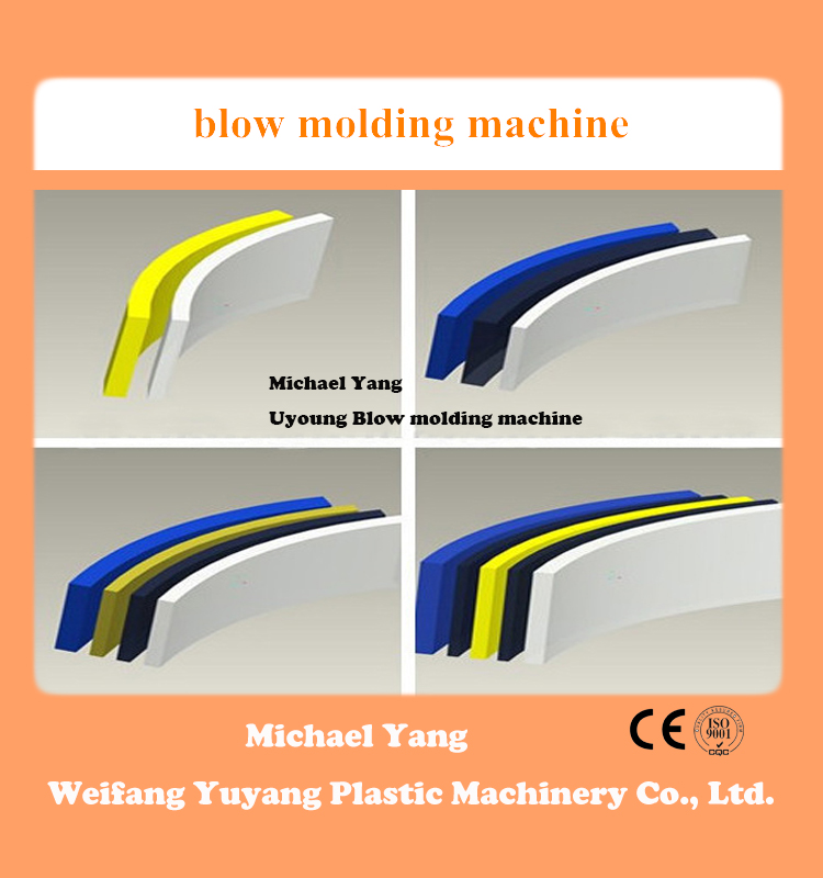 multi layer blow molding machine from double to 5 layers