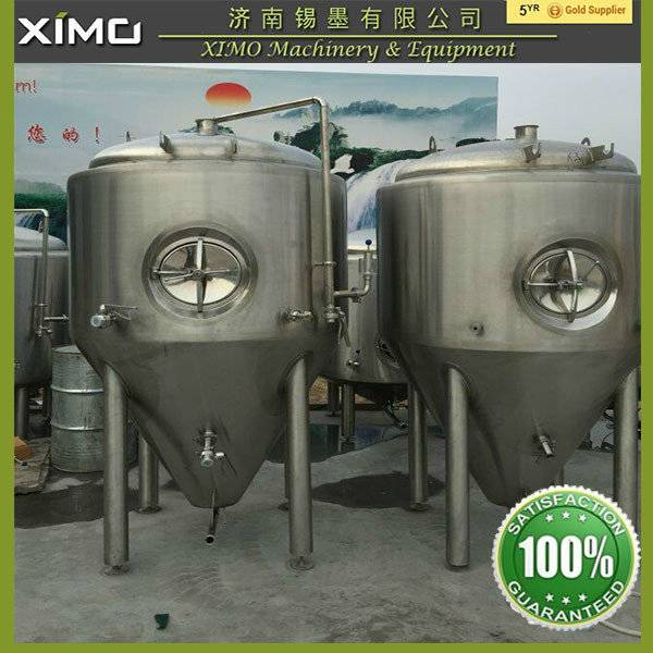 800l beer brewing equipment