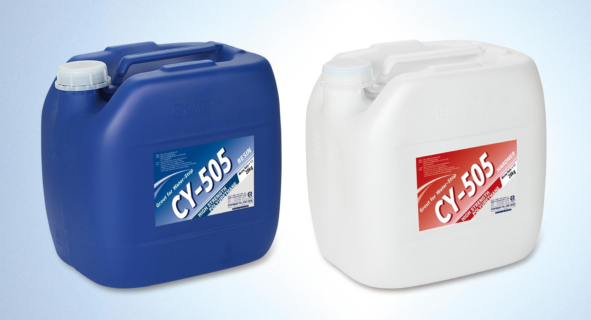 CY-505 high strength polyurethane