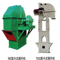 THG/TDG Bucket Elevator for Limestone