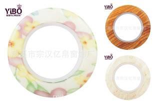 Unique Plastic curtain accessories Curtain Eyelet Rings